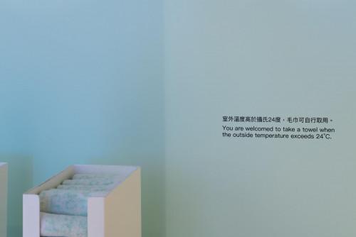 Chou Yu Cheng, Wiping, Perception, Touching, Infection, Disinfection, Education, New Habit (2019).
