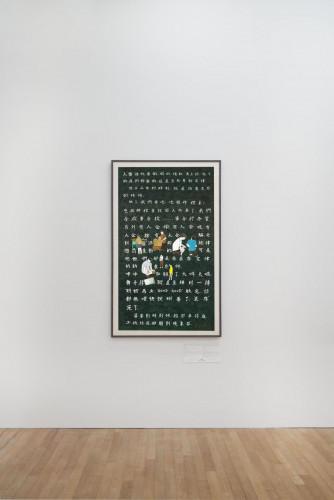 朱興華,《求存》,2017。