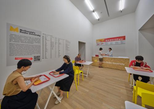 高山明,《麥當勞廣播大學( 香港版 )》,2020年。